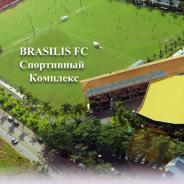 Продажа Спортивного Комплекса с Футбольным Клубом в Бразилии