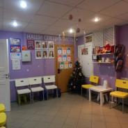 Детский клуб раннего развития детей от 8 месяцев до 7 лет