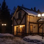 Уникальный отель-резиденция. В лесу, на берегу реки. В 15 км от Москвы.