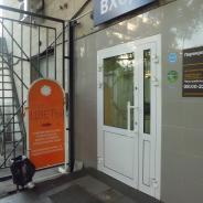 Продается бизнес - Салон цветов, ул. Большая почтовая