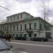 Продажа Административного здания, ул. Малая Дмитровка.