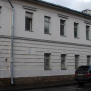 Продажа Административного здания в центре Москвы