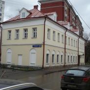 Продаются права аренды на особняк.  Здание 733,2 кв. м. и 15 соток земли