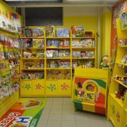Продается Магазин детских развивающих товаров