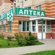 Действующая Аптека в Подольске по цене активов
