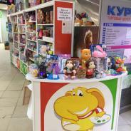 Отдел детского творчества и игрушек Оранжевый слон