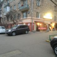 Продажа прав аренды торгового помещения в Москве