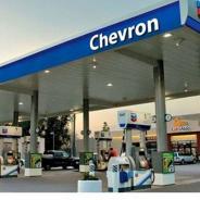 Продается АЗС Chevron с автотехсервисом.